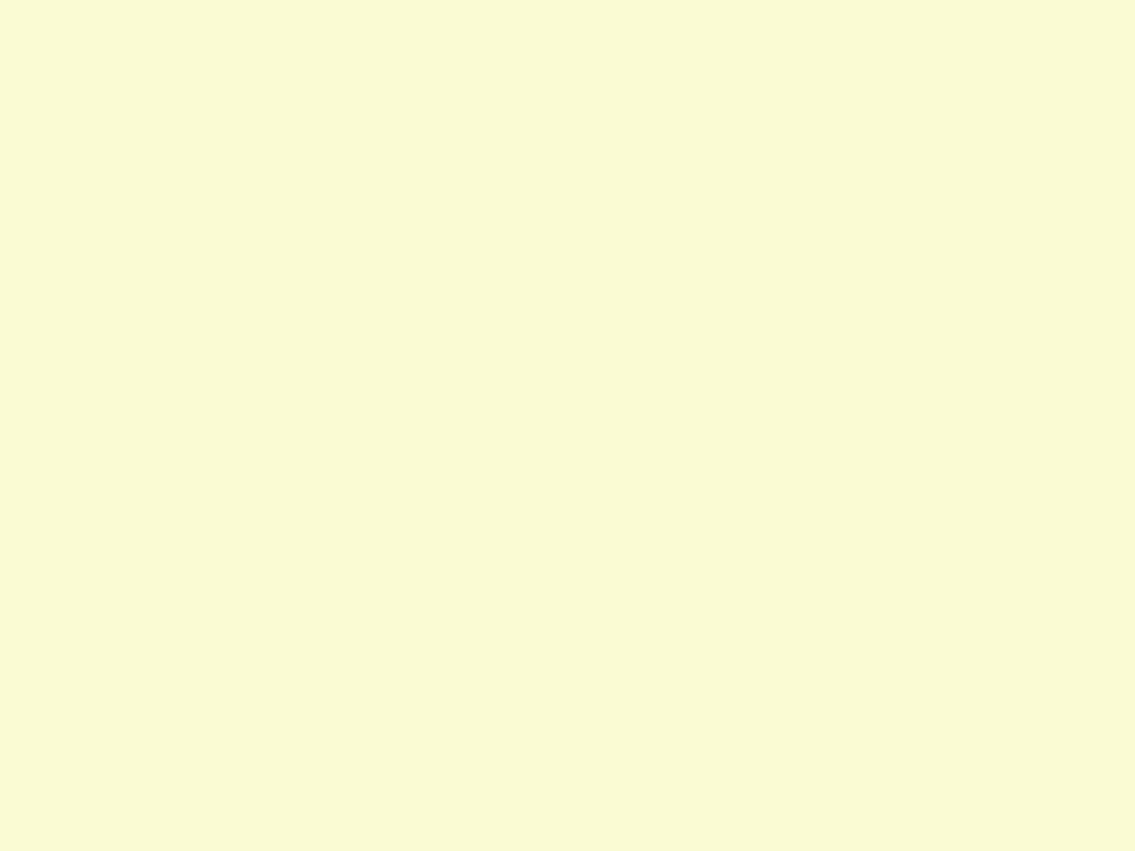 Keltainen suorakaide